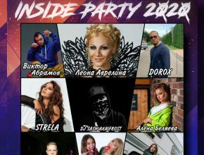 7 августа INSIDE PARTY 2020