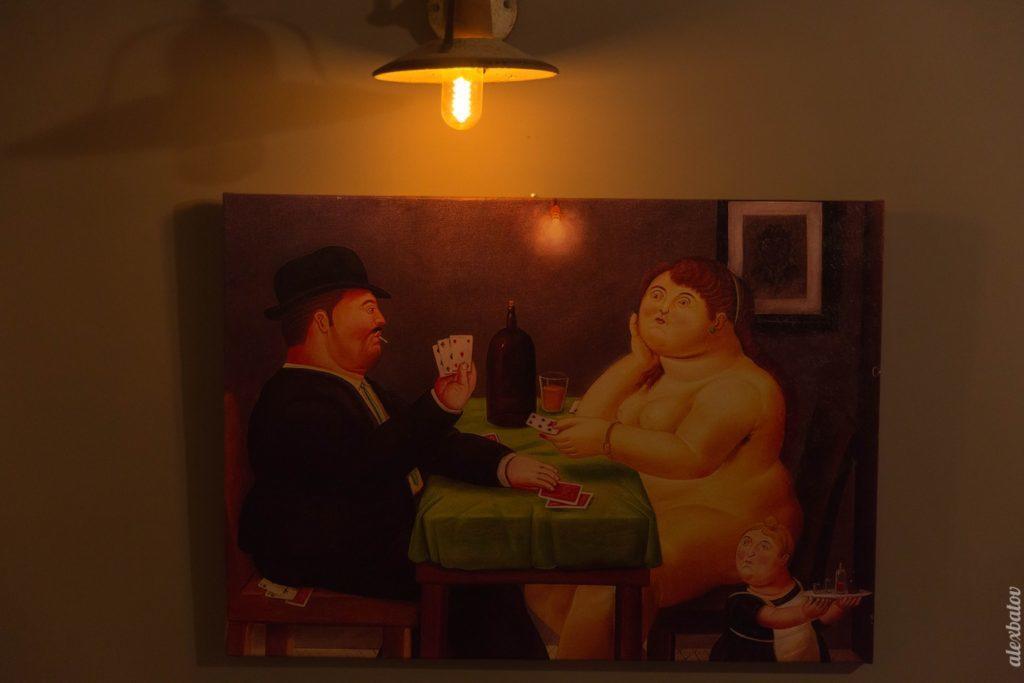 Ресторан Образ Жизни на Пречистенке фото 5