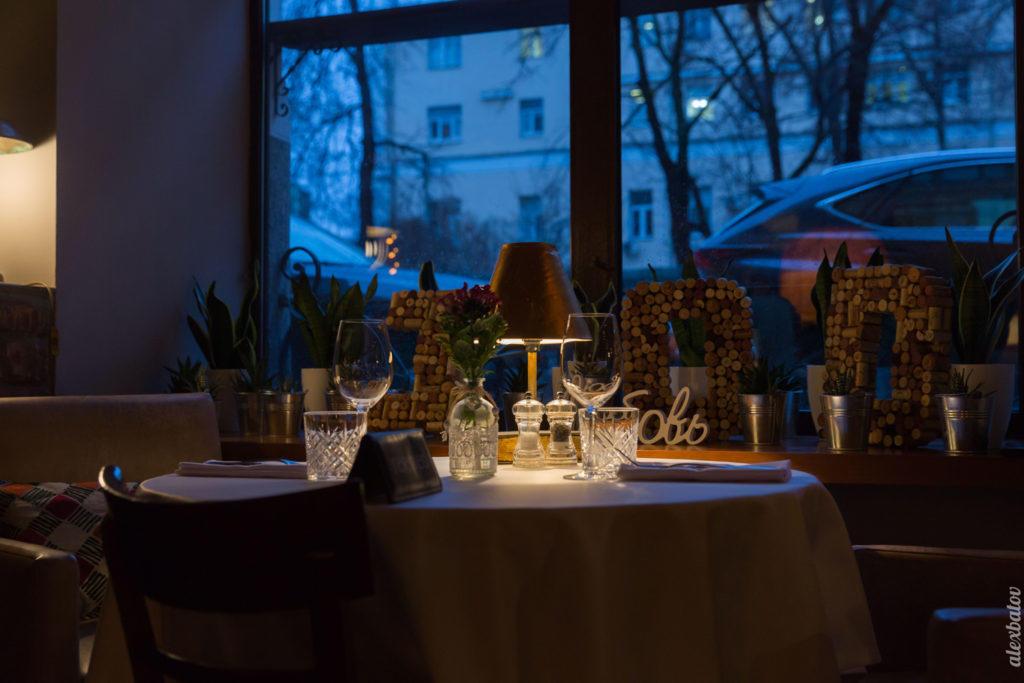 Ресторан Образ Жизни на Пречистенке фото