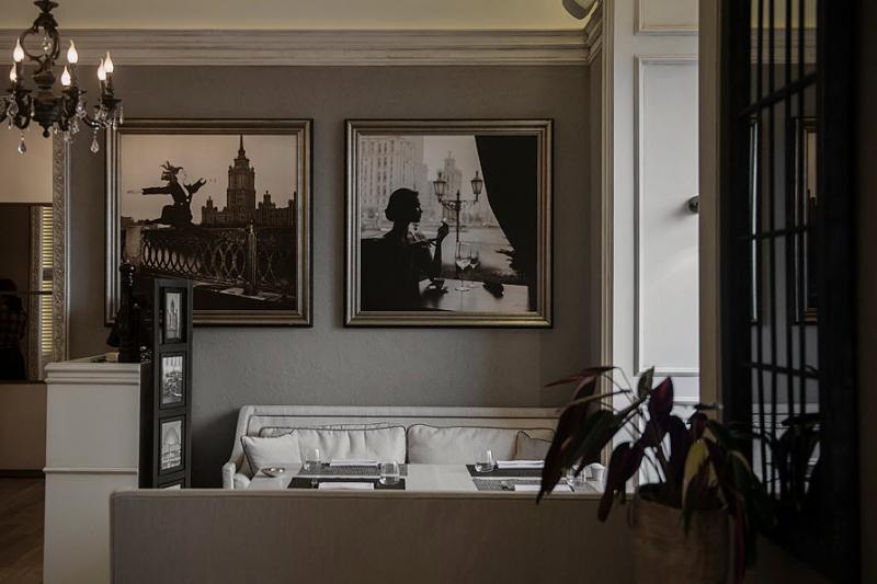 Ресторан Zолотой (Золотой) фото 1