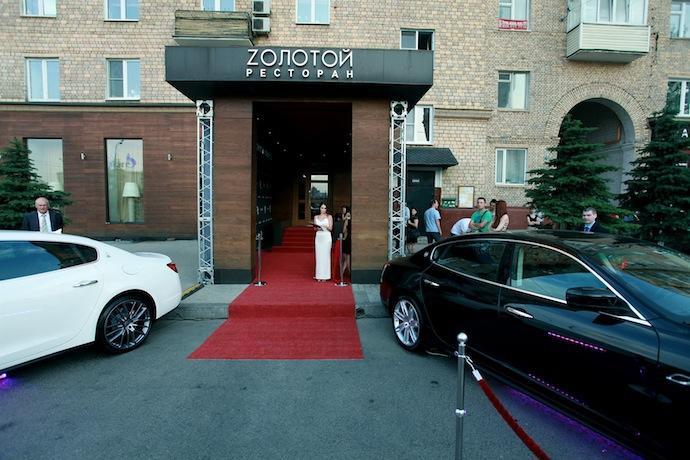 Ресторан Zолотой (Золотой) фото 10