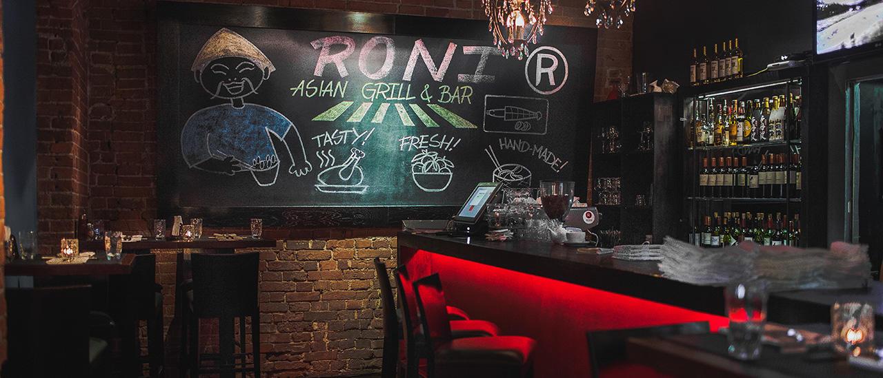 Азиатский Ресторан Рони на Петровке (Asian Grill & Bar Roni) фото 3