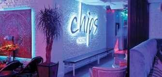Ресторан Chips (Чипс) фото 14