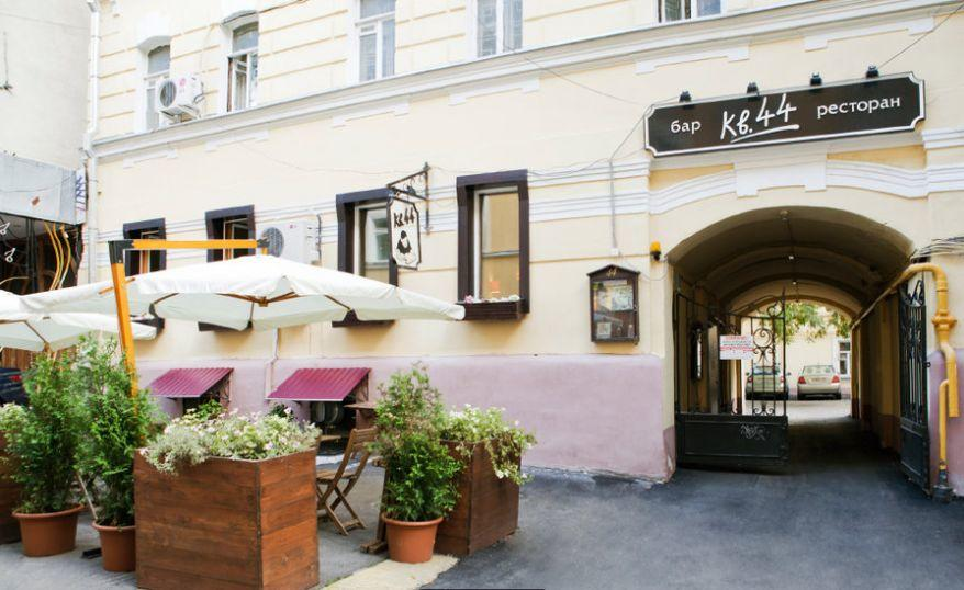 Кафе Квартира 44 на Арбатской фото 16