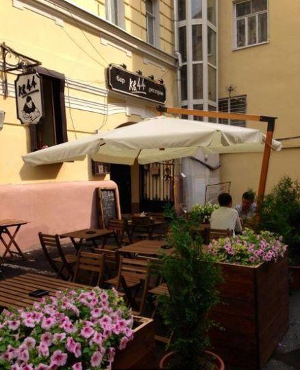 Кафе Квартира 44 на Арбатской фото 34