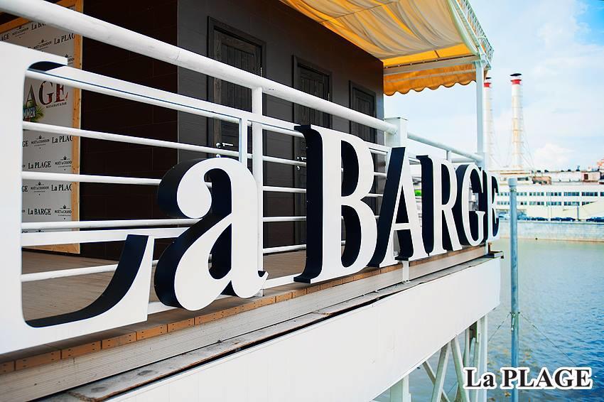 �������� La Barge (�� ����) ���� 1
