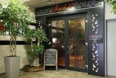 Кафе Мускат (Muskat) фото 5