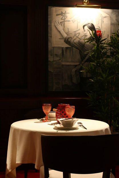Ресторан Китайская грамота на Сретенке фото 15