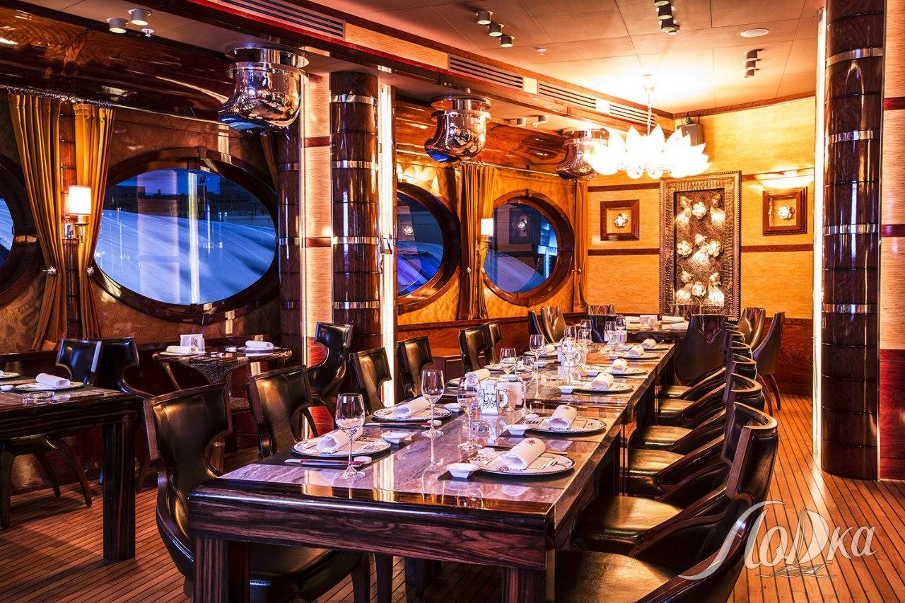 ресторан лодка новинский бульвар д.8 4 этаж