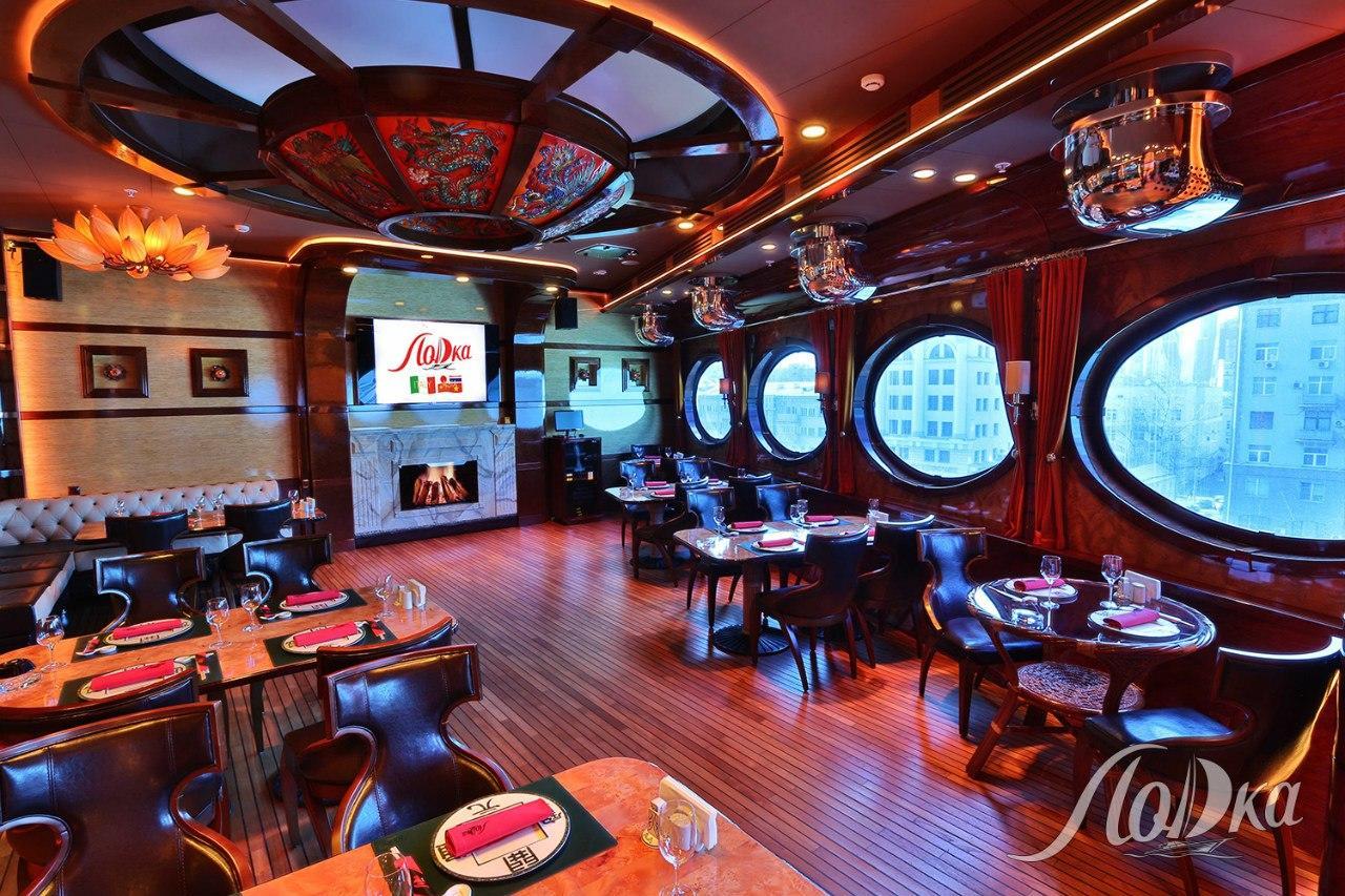 Ресторан Лодка в Лотте Плаза фото 30