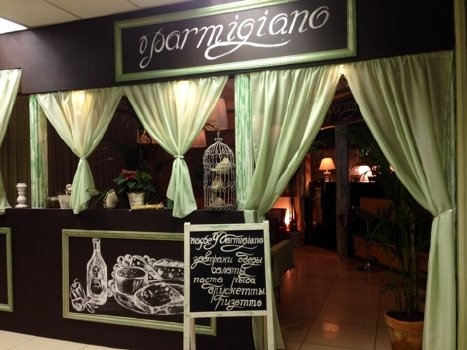 Parmigiano (Пармиджано) фото 3