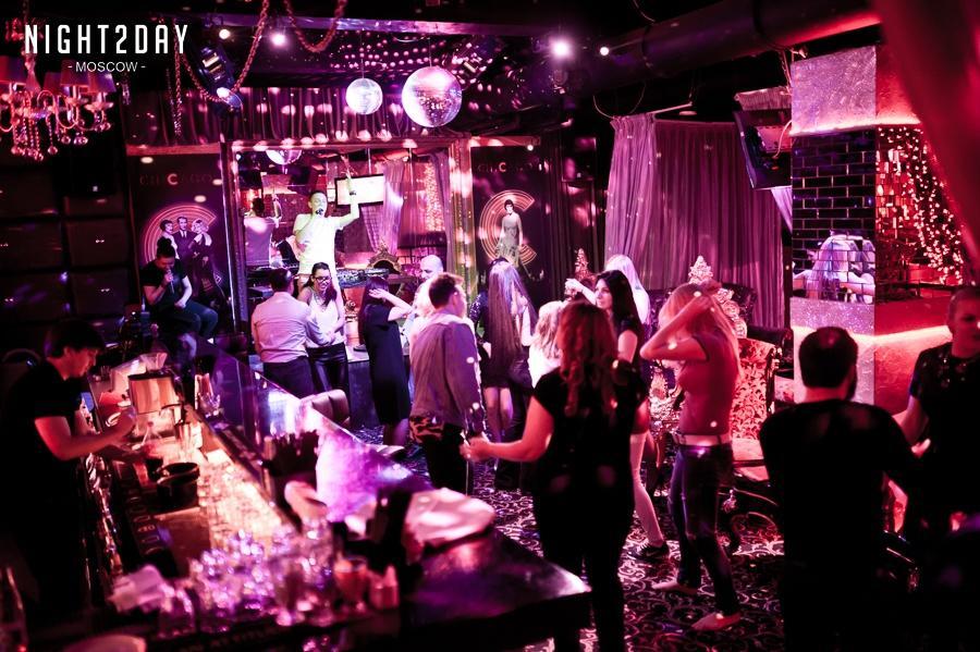 Адрес ночной клуб чикаго клуб для мужчин калининград