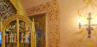 Русский Ресторан Годуновъ фото 1
