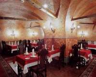 Русский Ресторан Годуновъ фото 8