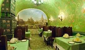 Русский Ресторан Годуновъ фото 9