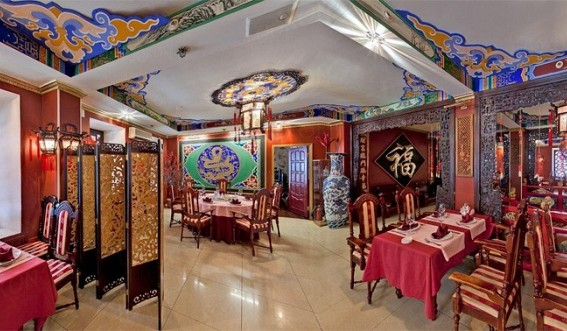 Китайский Ресторан Древний Китай фото