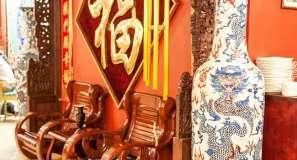 Китайский Ресторан Древний Китай фото 3