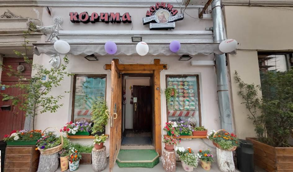 Корчма Тарас Бульба на Петровке (Чеховская / Пушкинская) фото 16