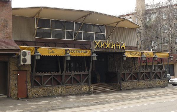 Грузинский Ресторан Хижина в Сокольниках фото 17