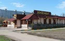 Грузинский Ресторан Хижина на Пражской фото 3