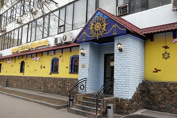 Пивной ресторан Гавань в Хамовниках фото 12