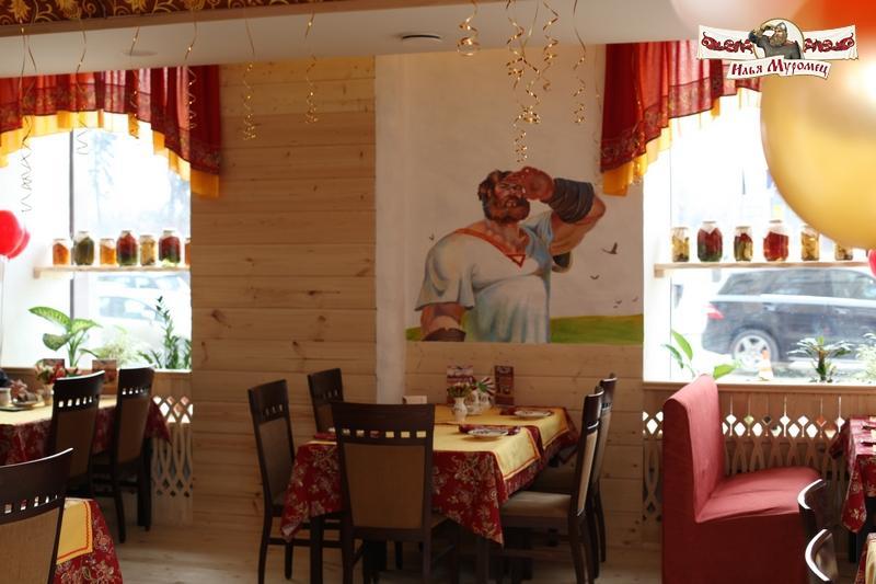 Русский Ресторан Илья Муромец на Ленинском проспекте фото 5