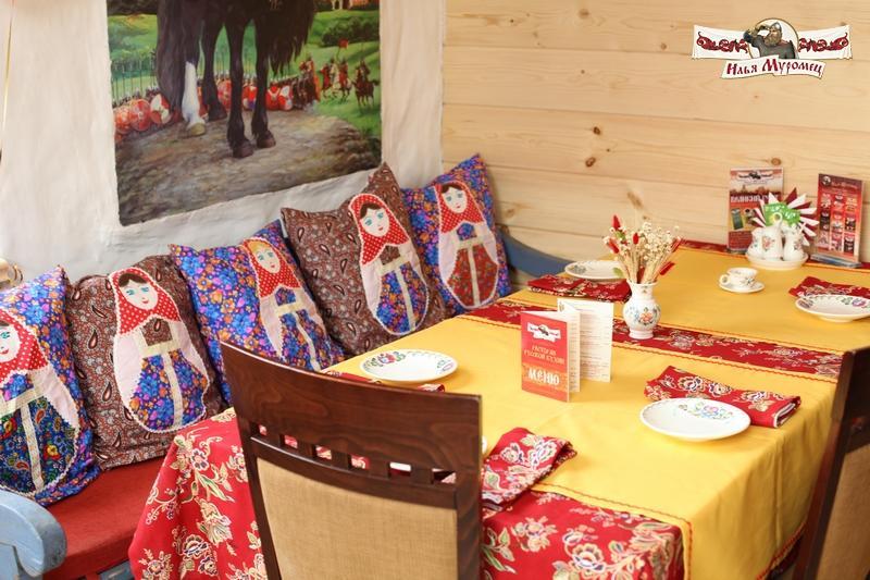 Русский Ресторан Илья Муромец на Ленинском проспекте фото