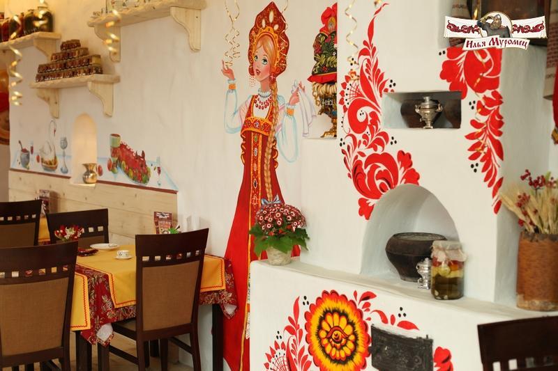 Русский Ресторан Илья Муромец на Ленинском проспекте фото 1