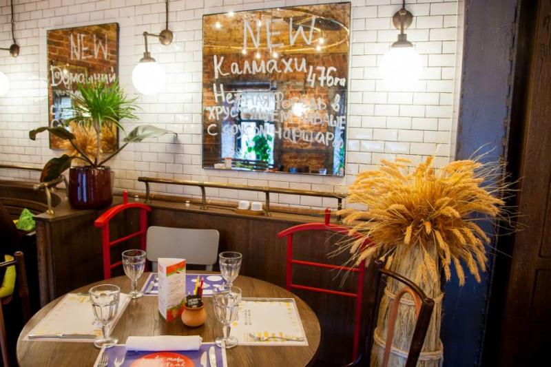 Кавказский Ресторан Пряности & Радости на Цветном бульваре фото 22