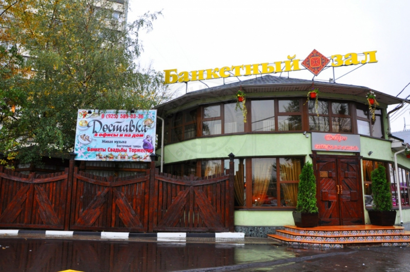 Ресторан Бакинский бульвар на Коломенской фото 1