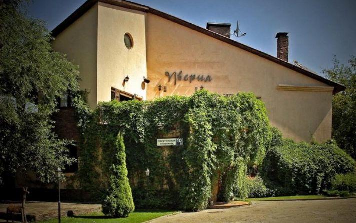 Грузинский Ресторан Иверия (Iveria) фото 17