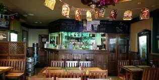 Пивной ресторан ШтирБирЛиц на Улице 1905 Года (ШтирЛиц) фото 1