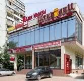 Пивной ресторан ШтирБирЛиц на Улице Академика Янгеля (ШтирЛиц) фото 18
