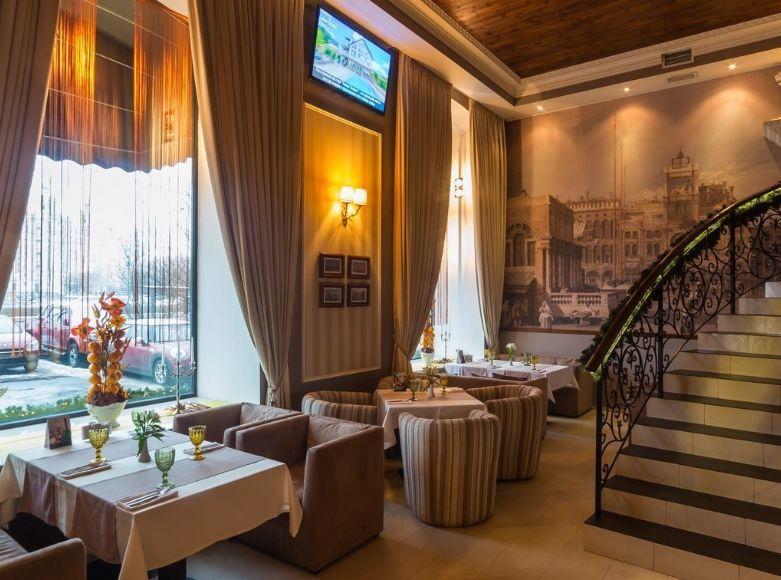 Итальянское Кафе Де Марко на Краснопресненской набережной фото 1