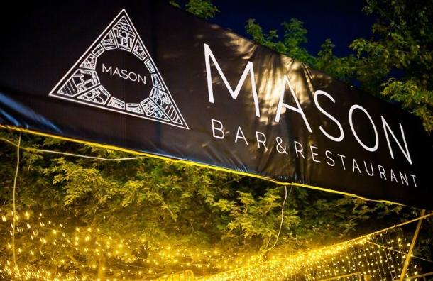 Mason фото 2
