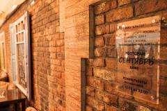 Грузинский Ресторан Сентябрь на Новом Арбате фото 12
