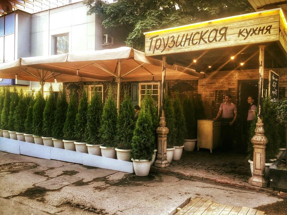 Грузинский Ресторан Сентябрь на Новом Арбате фото 6