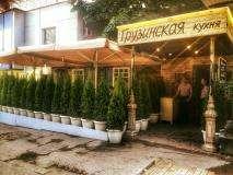 Грузинский Ресторан Сентябрь на Новом Арбате фото 5