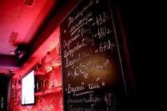 Грузинский Ресторан Сентябрь на Новом Арбате фото 24