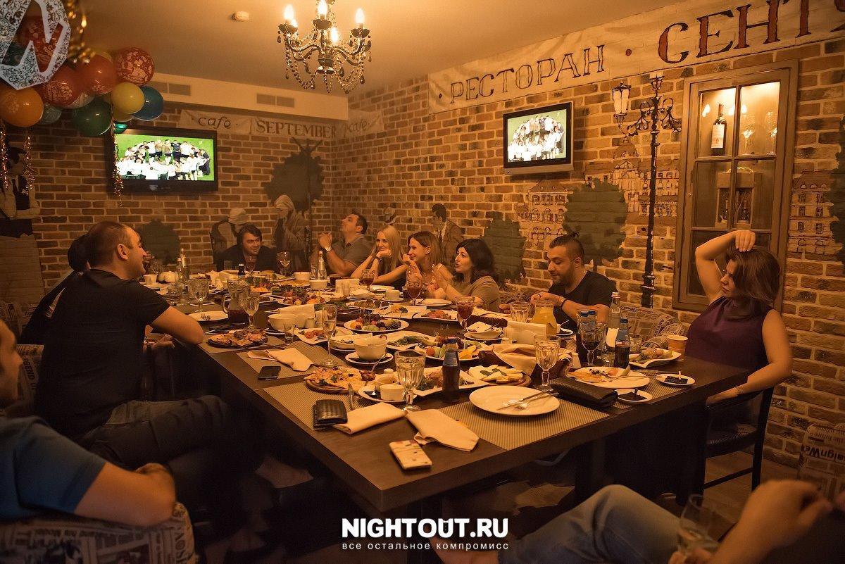 Грузинский Ресторан Сентябрь на Новом Арбате фото 38