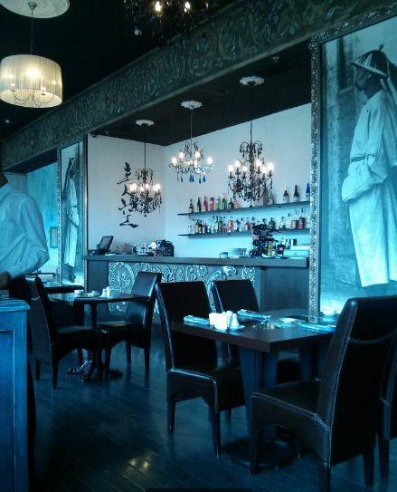 Японский Ресторан Аозора на Ленинском проспекте (Aozora) фото 11