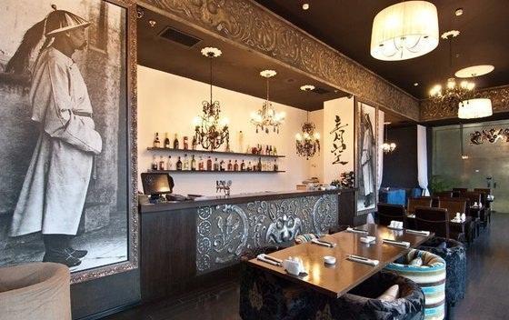 Японский Ресторан Аозора на Ленинском проспекте (Aozora) фото 13