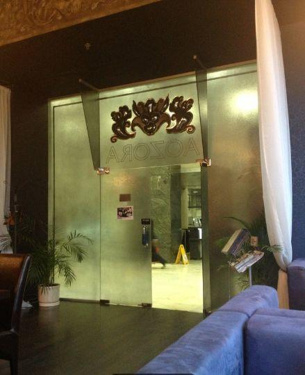 Японский Ресторан Аозора на Ленинском проспекте (Aozora) фото 19
