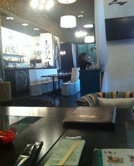 Японский Ресторан Аозора на Ленинском проспекте (Aozora) фото 20