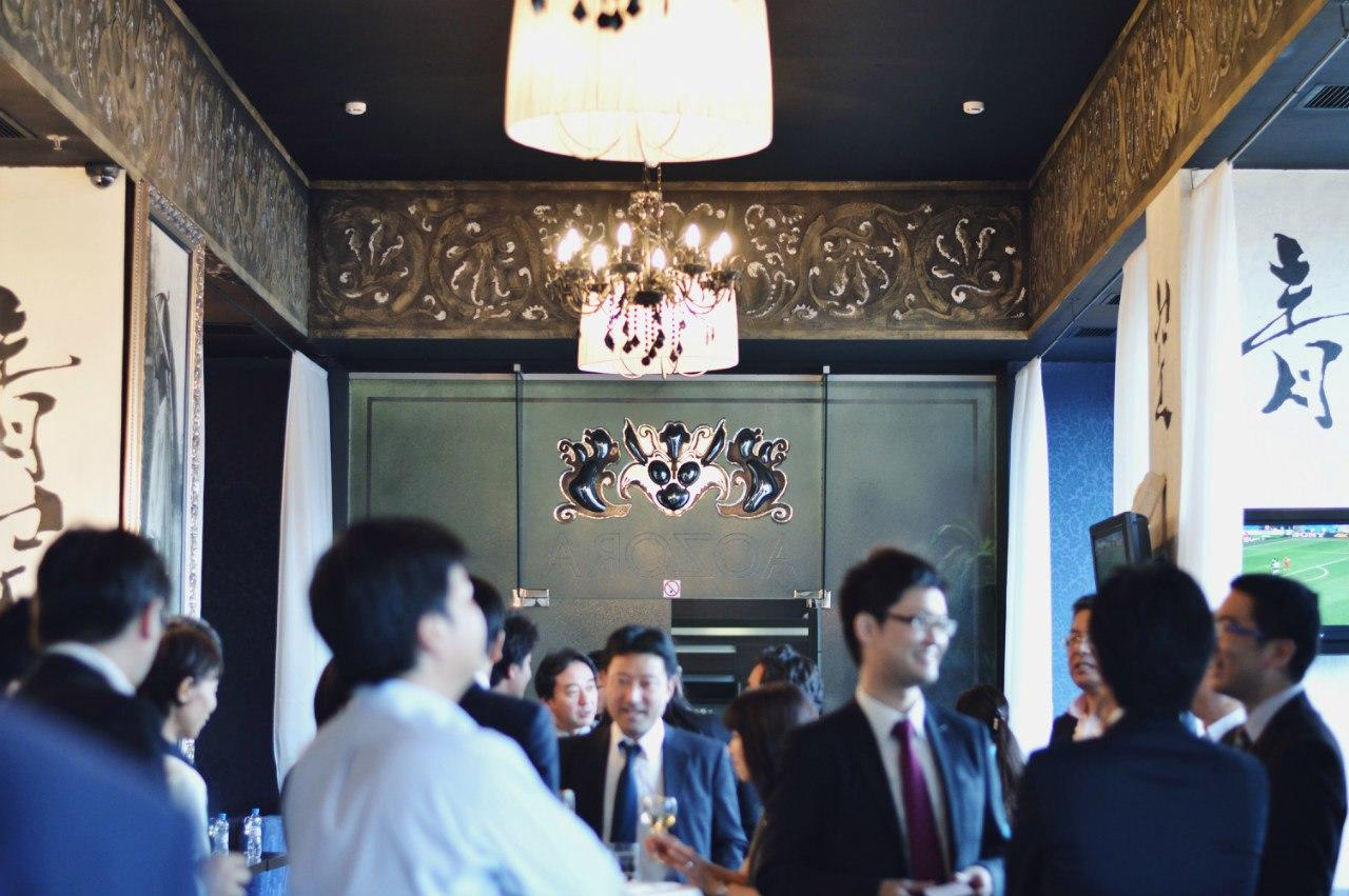 Японский Ресторан Аозора на Ленинском проспекте (Aozora) фото 45