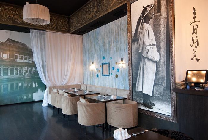 Японский Ресторан Аозора на Ленинском проспекте (Aozora) фото 7