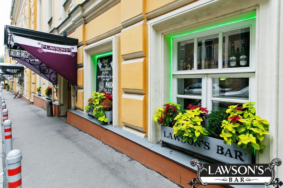 Бар Lawson's bar (Лоусон Бар) фото 24