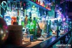 Бар Lawson's bar (Лоусон Бар) фото 4