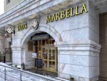 Банкетное фото 7 Тапас Марбелья на Университете