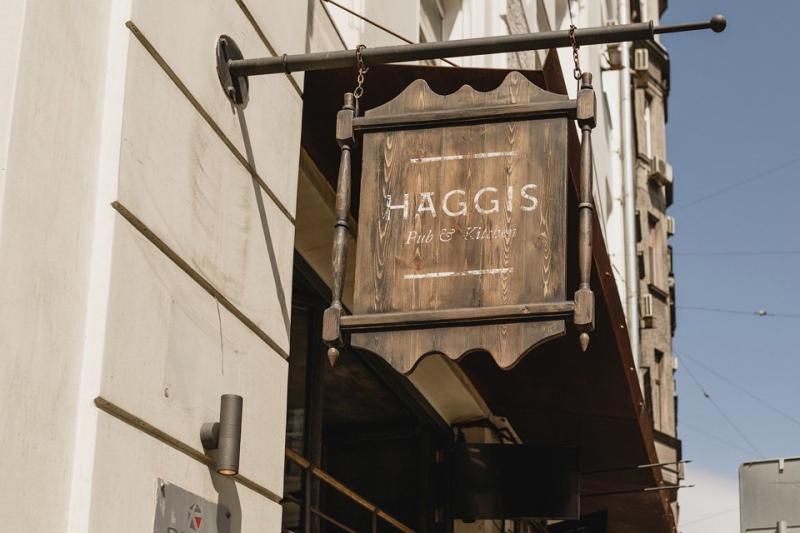 Английский Паб Haggis Pub (Хаггис Паб) фото 20